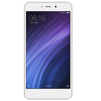ZUK Z2 mobile phone (Z2131) 3G+32G, white mobile, Unicom Telecom, 4G mobile phone, dual sim dual standby