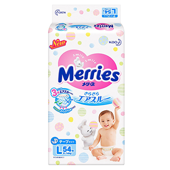 Pigeon (Pigeon) baby really feel real diapers  L54 XL44 tablets tablets diapers