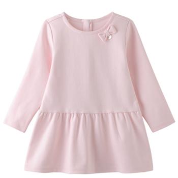 Shu Beiyi winter baby baby clothes long johns suit children warm underwear of cactus 2# blue 73cm (6-12 months)  pink